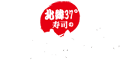 うまか亭 公式ホームページ (福島市・本宮市 回転寿司)